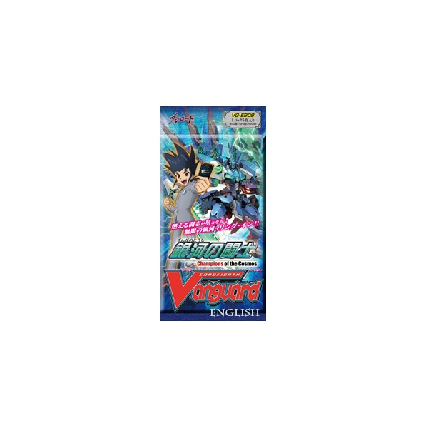 Cardfight Vanguard Champions of the Cosmos EB08 Booster Pack