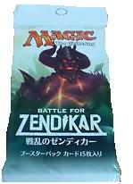 Magic the Gathering: Battle for Zendikar Booster pack JAPANESE