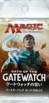 Magic the Gathering: Oath of the Gatewatch Booster pack JAPANESE