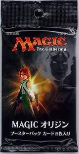 Magic the Gathering: Origins Booster pack JAPANESE