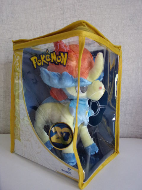 Keldeo 20th Anniversary Plush