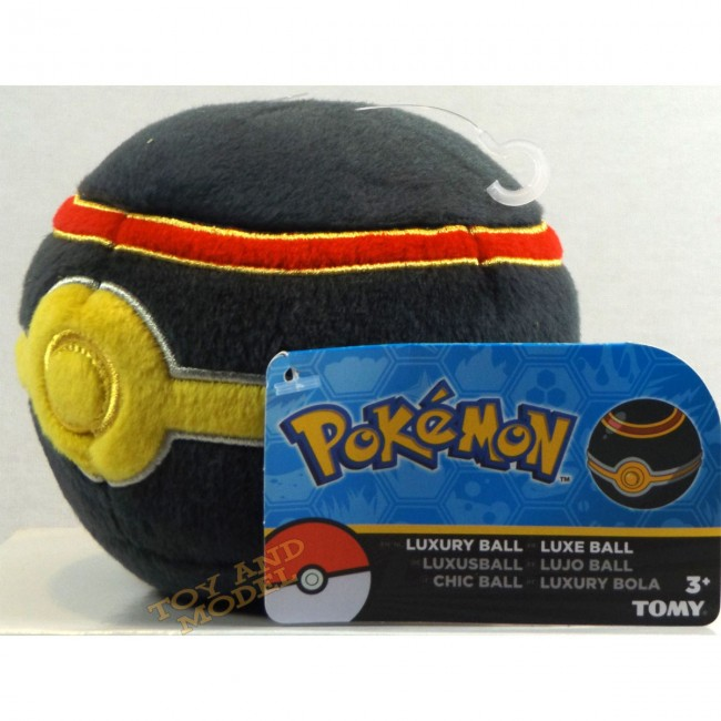 Luxury Ball Plush