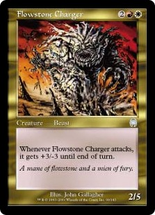 Flowstone Charger (Foil)