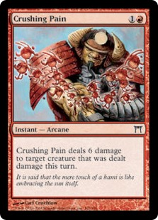 Crushing Pain (Foil)