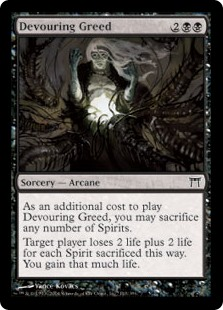 Devouring Greed (Foil)