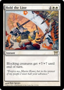 Hold the Line (Foil)