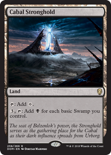 Cabal Stronghold (Foil)