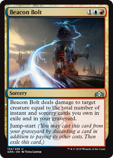 Beacon Bolt (Foil)