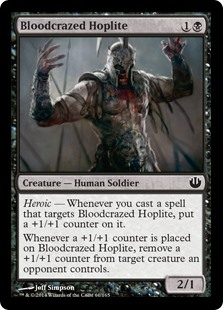 Bloodcrazed Hoplite (Foil)