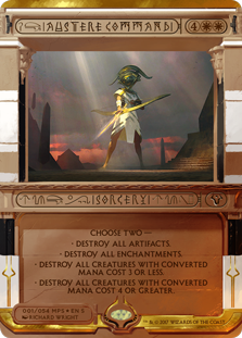 Austere Command - Amonkhet Invocation