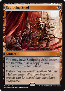 Sculpting Steel - Kaladesh Invention