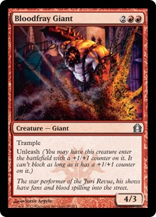 Bloodfray Giant (Foil)