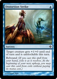 Distortion Strike (Foil)