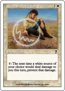 Circle of Protection: White (Foil)