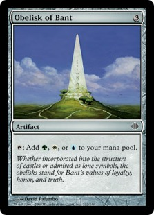 Obelisk of Bant