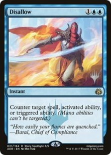 Disallow (Promo Pack Foil)