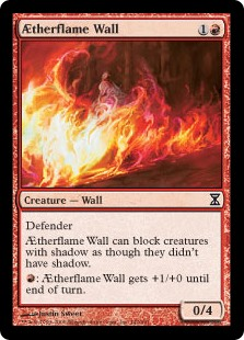 Aetherflame Wall (Foil)